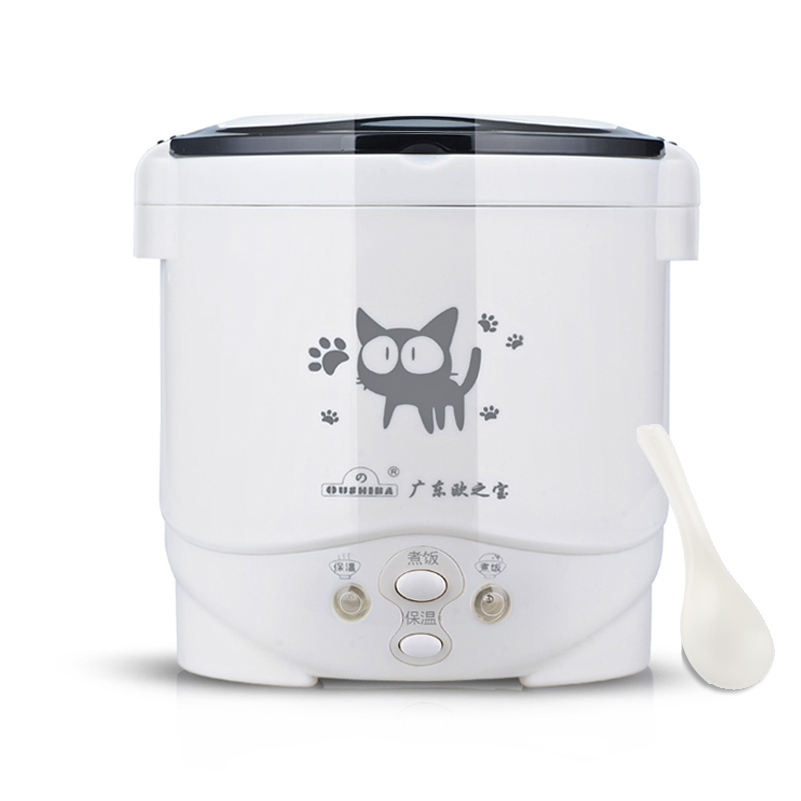 2019 NEW 1L Electric Mini Rice Cooker MultiCookers Portable Rice Cooker With Household 220V 110V Car 12V Truck 24V Multi Cooking
