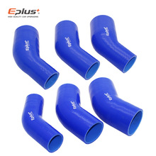 EPLUS Universal Silicone Tubing Hose Connector Intercooler Turbo Intake Pipe Coupler Hose 45 Degrees Multiple Sizes Blue