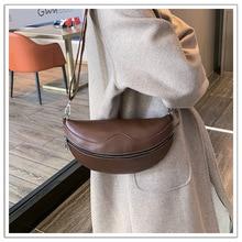 2020 new simple fashion temperament design small bag waist wide shoulder strap chest