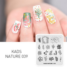 Nail Art Stamp Plate Nature 039 Plant Bubble Pattern Stamping Plate Nail Art Image Stencils for Nail Polish Manicure Print Tools(China)