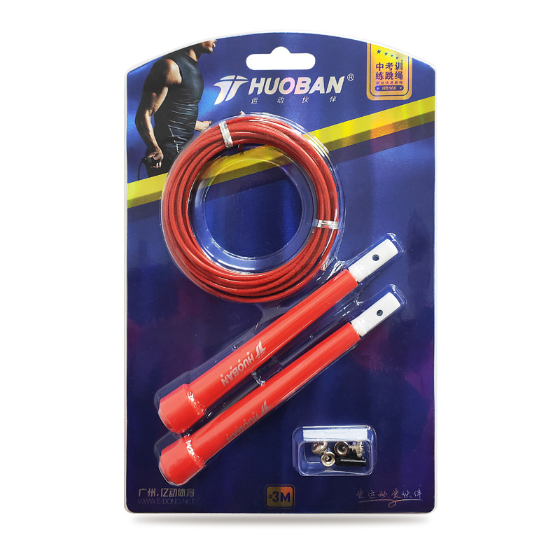 Sports Partners Steel Wire Fast Skipping Rope Profession Sports Game Only Jump Rope The Academic Test For The Junior High School