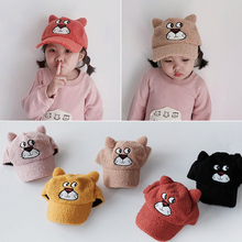 Lovely Cartoon Baby Autumn Winter Baseball Hats Plush Thickening Kids Boys Girls Peaked Cap