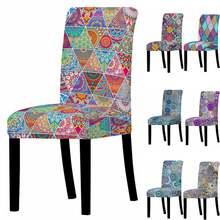 3d Мандала Цветочный Принт Чехол для стула столовой чехлы на