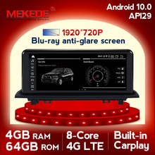 MEKEDE MSM8953 8 rdzeni Android10 samochodowy odtwarzacz multimedialny dla BMW X1 F48 2016 2017 NBT wbudowany carplay DSP 4G LTE WiFi radio nawigacja tanie tanio CN (pochodzenie) podwójne złącze DIN 4*45 256G System operacyjny Android 10 0 VIDEO CD JPEG Good 1920*720 Wbudowany GPs