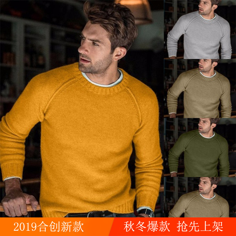 2019 Leisure Men Knitting Shirt Sweater#5