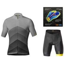 цена на Mavicing Cycling Clothing Cycle Jersey Set Men Mountain Bicycle Uniforme MTB Bike Clothes Quick Dry Maillot Ropa Ciclismo Shirts