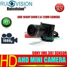 HD كاميرا IMX307 فيديو