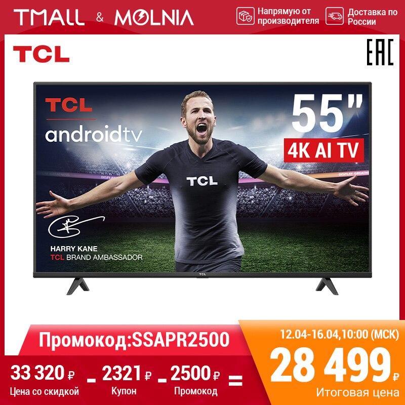 TCL 55P615 телевизор смарт 4k Android P WIFI 2.4G Bluetooth 5.0 телевизор 55 дюймов 4к TV UHD смарт тв HDR 5055inchtv Molnia