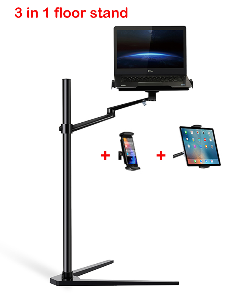 UP-8A Multifunction 3in1 Computer Floor Stand For All 12-17