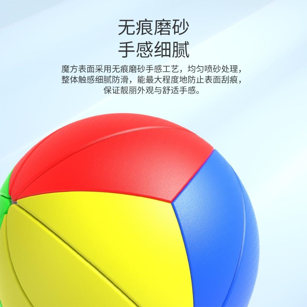8400-枫叶球魔方-详情图_03