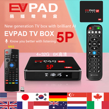 Смарт-ТВ-приставка Evpad 5P подходит для Южной Кореи/Японии/Малайзии/Вьетнама/Америки/Канады/Европы
