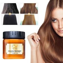 PURC 120 мл Волшебная кератиновая маска для лечения волос Эффективно восстанавливает поврежденные сухие волосы 5 секунд питают и восстанавливают мягкие волосы TSLM1