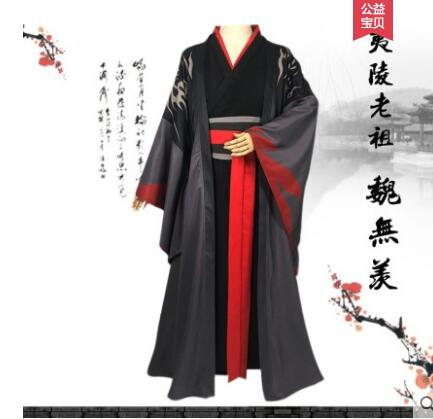 Le fondateur du diabolisme Yiling ancêtre costumes Mo Dao Zu Shi style chinois halloween cosplay