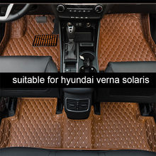 leather car floor mats for hyundai accent verna solaris 2005-2020 2019 2018 2017 2016 2015 accessories styling(China)