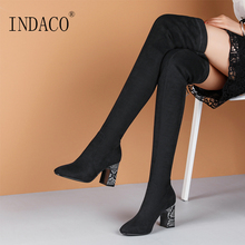 Over The Knee Boots 8.5cm Long Leather Women High