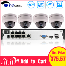 4ch 5MP 2MP POE PTZ نظام عدة H.265 CCTV الأمن 8ch NVR داخلي 4X زووم بصري قبة كاميرا IP IR 50 متر مراقبة الفيديو