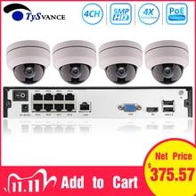4ch 5MP 2MP POE PTZ System Kit H.265 CCTV Sicherheit 8ch NVR Indoor 4X Optische Zoom Dome IP Kamera IR 50m Überwachung Video
