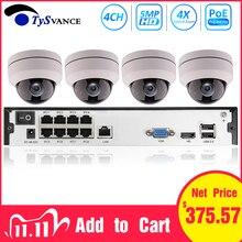 4ch 5MP 2MP POE PTZ zestaw do organizacji H.265 bezpieczeństwa CCTV 8ch NVR kryty 4X Zoom optyczny kamera IP kopułkowa na podczerwień 50m nadzoru wideo