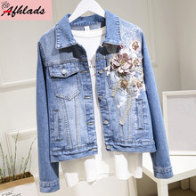 Embroidered Flower Denim Jacket Women's Autumn Outerwear 2020 New Korean Loose Turn-Down Collar Single-Breasted Jackets