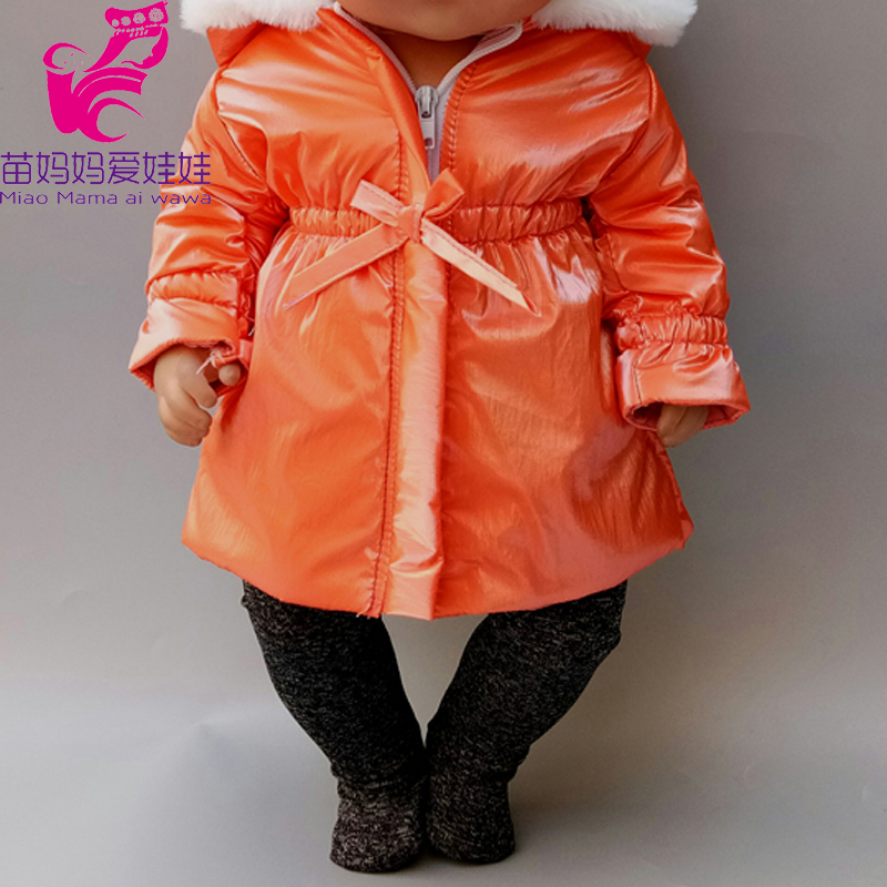 Baby New Born Doll Jacket Pants Set For Baby Doll Clothes 18 Inch American Doll Clothes Winter Coat Clothes For 18