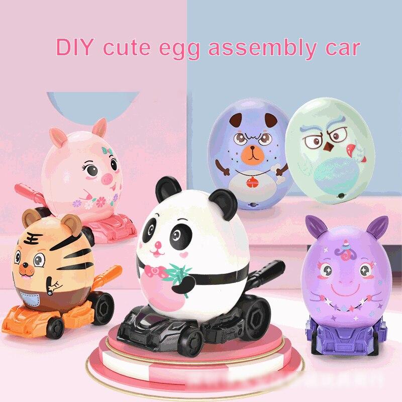 Купить креативная головоломка в виде яйца сборе автомобиль для детей