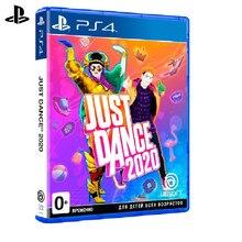 Игра для Sony PlayStation 4 Just Dance(русская версия