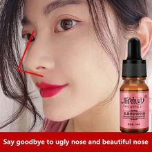 Natural Lifting-Up Nose Oil Firming Nose Nasal Repair Essential Oil Nose Shaping Oil Long Lasting