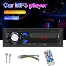 Multimedia Car Stereo Single 1 DIN Android Auto Stereo lettore MP3 Radio FM AUX TF Card U unità principale disco In Dash Digital Media