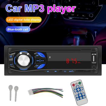 Multimedia Car Stereo Single 1 DIN Android Auto Stereo MP3 Player FM Radio AUX TF Card U Disk Head Unit In Dash Digital Media image