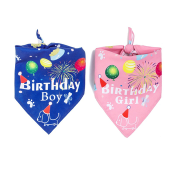 Pet Bibs Saliva Scarf Boy Girl Dog HAPPY BIRTHDAY With Costume Decor Hats For Small Cat Dog Pet Clothes image