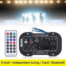 5 дюймов 25 Вт автомобильный hifi аудио усилитель bluetooth