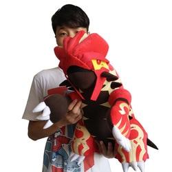 60cm 1kg Große Größe Groudon Plüsch Eevee Spielzeug Spiel Cool Mega Kuschel Ex Gx Mega Puppe Geschenk