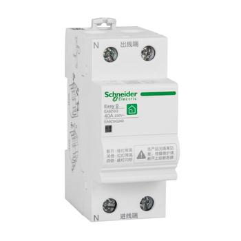 Export EA9ZGQ Instantaneous Voltage Coil Resettable over-Voltage Protector Ac 2P 40A 230V 50Hz L / N Automatic Reset 25-35s