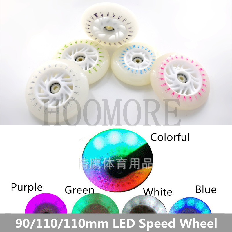 LED Flash Speed Wheel Flash Shining Inline Speed Skates Wheel Magnet Core 90mm 100mm 110mm Purple Blue Green White Colorful 8pcs