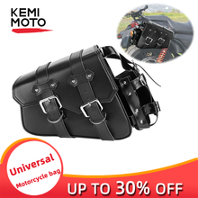 цена на Left Universal Motorcycle Side Storage Tool Pouch Saddle Luggage Bags PU Leather Bottle Cup Holder for Sportster Dyna for Yamaha