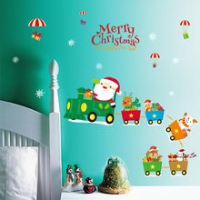 Home Decoration Creative Christmas Wall Painting Shop Window Glass Door Small Train Children