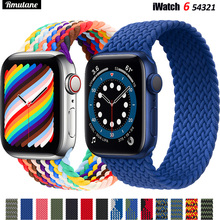 Braided Solo Loop For Apple watch band 44mm 40mm 3