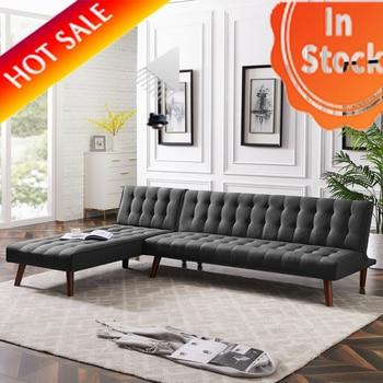 Modern Sectional Sofa 1