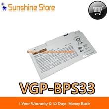 Натуральная батарея для SONY VGP-BPS33 для Sony VAIO SVT-14 SVT-15 T2 T15 T SVT14124CXS SVT14118CC SVT151A11L SVT15117CXS SVT151A11N