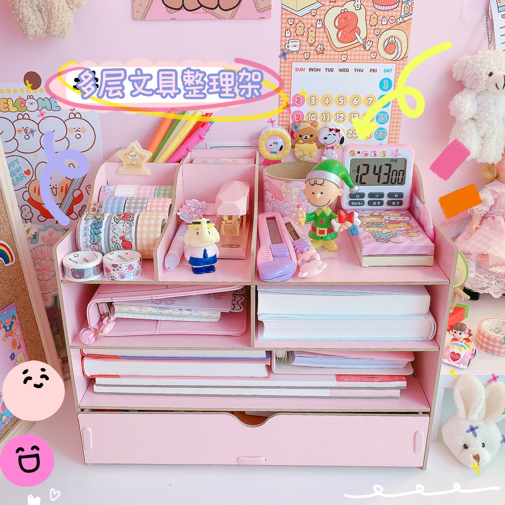 Wooden Cosmetic Makeup Organizer Book Holder Desk Stationery Storage Washi Tapes Collection Shelf Rack Dolls Display