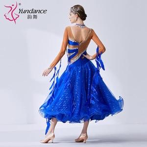 Image 2 - The new National standard modern dance clothing big pendulum dress practice clothing ballroom dancing Waltz B 19386