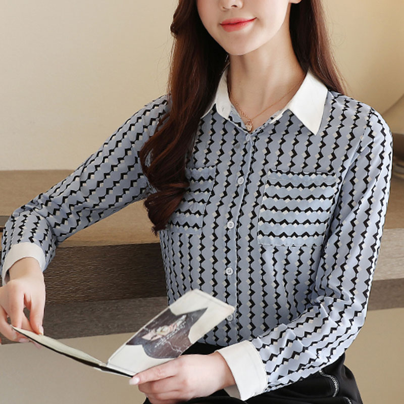 Striped Turn-down Collar Blouses 2