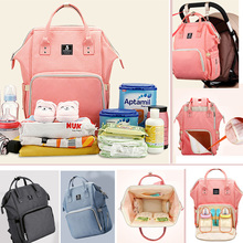 Diaper Bag Mummy Backpack Zipper Large Capacity Travel Maternity Bag Baby Bag Multifunctional Nursing Bag Backpack Baby Care