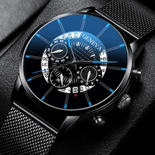 Geneva Fashion Simple Men Watches Stainless Steel Business Mens Clock Quartz