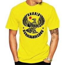 Camiseta khabib nurmagomedov greve 2021