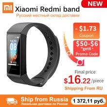 """재고 있음 Xiaomi Redmi 밴드 스마트 팔찌 피트니스 팔찌 여러 얼굴 1.08 """"컬러 터치 스크린 14 일 2020 redmi 스마트 밴드"""