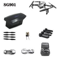 Origianl 3 7 V drony bateria do SG901 5G GPS składany dron części zamienne 1s 3 7 v 2200 mAh bateria litowa do SG-901 cheap Teranty for SG901 Drone Battery Lithium Battery