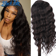 Onda profunda peruca dianteira do laço 13x4 frontal do laço peruca de cabelo humano indiano solto peruca de onda profunda 250% remy 4x4 peruca de fechamento para preto