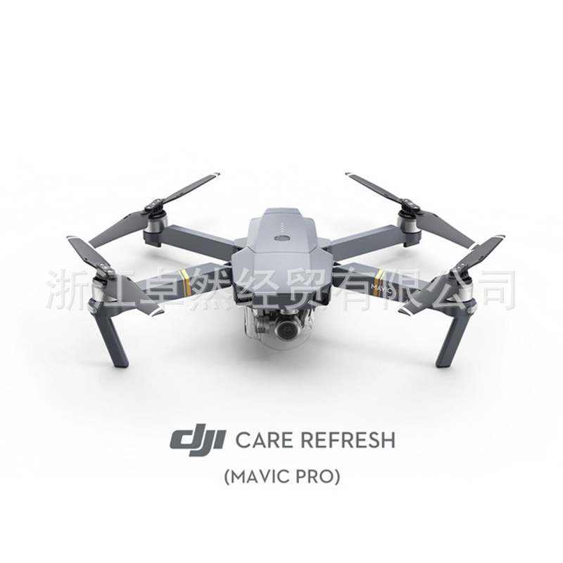 DJI Care Xpress (Mavic Pro) Insurance Unmanned Aerial Vehicle Drone
