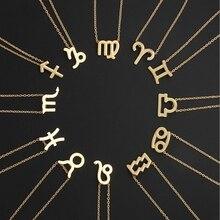 Fashion Twelve Constellation Pendant…